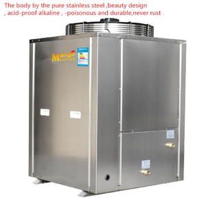 18.8kw 10c~45c Deg Setting, Stainless Steel 304 Casing, 5.3 Cop Pool Heater