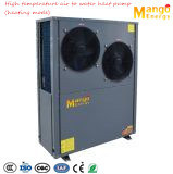 R134A 80 Degree Hot Water 13.8kw High Temperature Air to Water Heat Pump