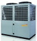 Professional Heat Pump Factory - Cycle-Heating Air Source Heat Pump (heating+cooling+hot water)