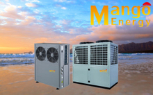 High Temperature Air Source Heat Pump Heating Mode 80 Degree Hot Water 220V/380V