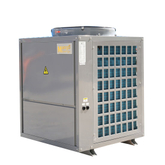 Direct Heating Air Source Heat Pump Heating Capacity 11.8kw 19.8kw 23.2kw with High Cop Low Noise