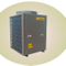 Top Discharge 11.8kw Cycle Air Source Heat Pump